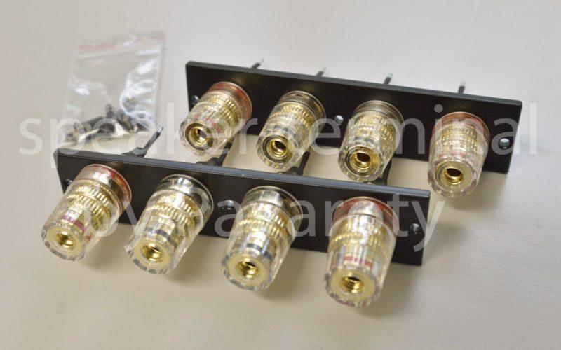 speaker-terminal_pioneer_a-636_