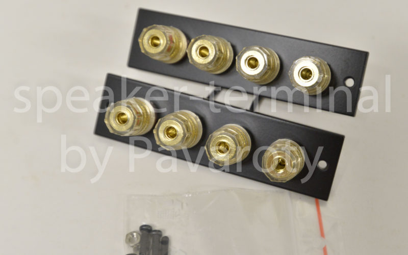 speaker-terminal_akai-am-2400